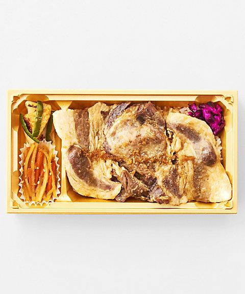 <醸す>【店頭お受け取り商品】豚の生姜焼き弁当【三越・伊勢丹/公式】