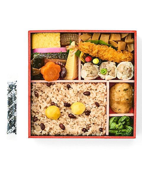 <崎陽軒>【店頭お受け取り商品】お赤飯弁当【三越・伊勢丹/公式】