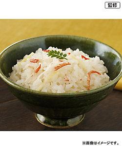 日本料理 鈴なり/ニホンリョウリ スズナリ かに炊込みごはんの素(冷凍)