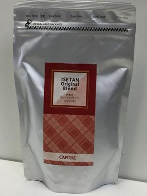 キャピタルコーヒーの伊勢丹オリジナルブレンド(豆)