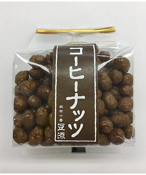 <豆源> コーヒーナッツ(和菓子)【三越・伊勢丹/公式】