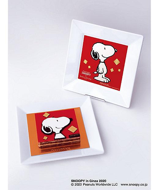 <DALLOYAU/ダロワイヨ> スヌーピーオペラ(スクエアトレー付)(洋菓子)【三越伊勢丹/公式】