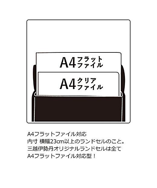 【三越伊勢丹オリジナル】Kawaiiランドセル ビビッドピンク