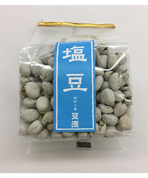 <豆源> 塩豆(和菓子)【三越・伊勢丹/公式】