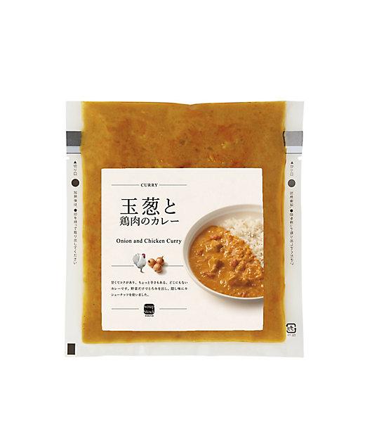 <Soup Stock Tokyo/スープストックトーキョー> 玉葱と鶏肉のカレー【三越伊勢丹/公式】